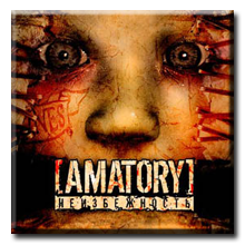 Answer,,,,,,,,Cheers,,,, like Amatory don t fuck with should compare